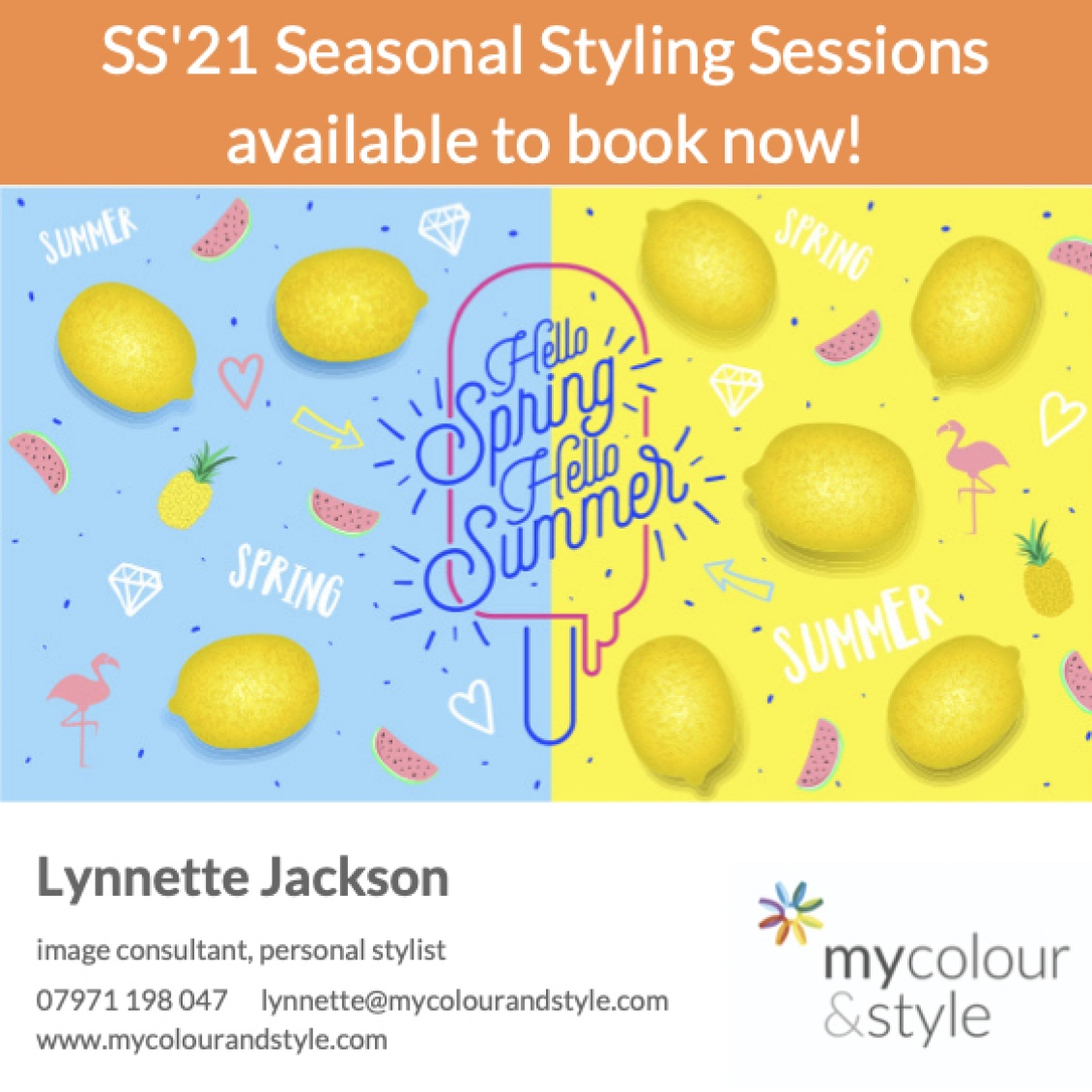 Seasonal Style Update